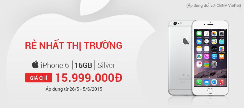 iPhone 6 16Gb Sliver