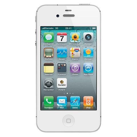 apple-iphone-4s-8g--ban-quoc-te-