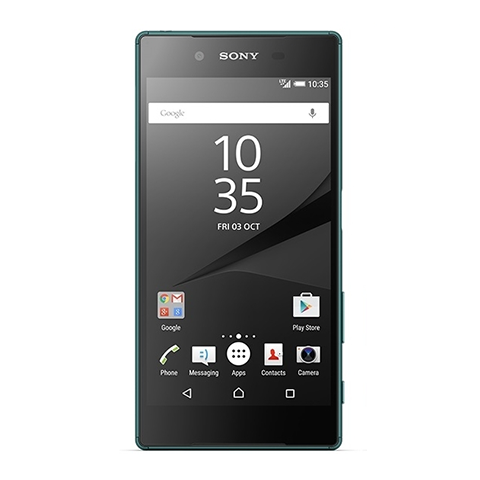 sony-xperia-z5-dual