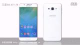 Video trên tay Samsung Galaxy A8 - Smart thiết kế siêu mỏng