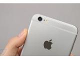 Rất có thể cảm biến nhịp tim sẽ được Apple tích hợp vào logo trái táo