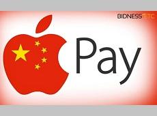 Tháng 2/2016, Apple Pay có mặt tại Trung Quốc