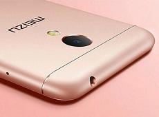 Meizu M3s - smartphone nhôm nguyên khối, cảm biến vân tay, giá chỉ 100$