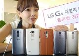 LG bất ngờ ra mắt hai phiên bản G4 Stylus và G4c giá tầm trung