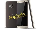 Thêm 1 Smartphone cao cấp của HTC rò rỉ thông số và thiết kế