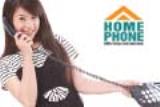 Dịch vụ cố định không dây HomePhone