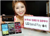 Band Play – smartphone tầm trung mới của LG được trang bị camera 13 MP