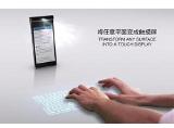 Smart Cast - Smartphone có thể biến bất kỳ mặt phẳng nào thành một màn hình cảm ứng của Lenovo