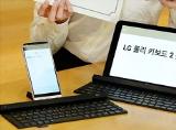 LG Rolly Keyboard 2, bàn phím cuộn đa chức năng, giá 2,4 triệu đồng