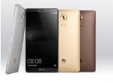 Huawei Mate 8 ra mắt thị trường với cấu hình siêu khủng