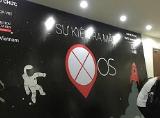 Hệ điều hành xOS thuần Việt có gì đặc biệt
