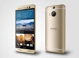 HTC One (M9) Plus ra mắt hoành tráng với Camera kép, màn hình Quad HD, cảm biến vân tay