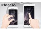 Màn hình Force Touch trên iPhone 6S được Appple tiến hành sản xuất