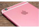 Những bí mật về bộ đôi iPhone 6S/6S Plus có thể bạn chưa biết