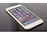 Sau bản 32GB, Apple đang cân nhắc ý định khai tử iPhone, iPad 16GB