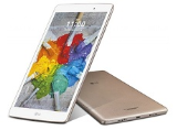 LG trình làng tablet LG G Pad III 8.0 chỉ 4 triệu đồng