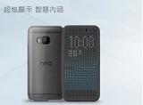HTC ra mắt One M9s - phiên bản giá rẻ của HTC One M9