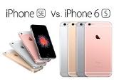 Thời điểm này nên mua iPhone SE hay iPhone 6S?