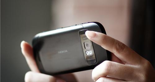 Nokia C7 - điện thoại di động của thời trang và công nghệ
