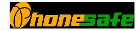 Miễn phí đến hết tháng 12/2011 khi đăng ký dịch vụ Phonesafe