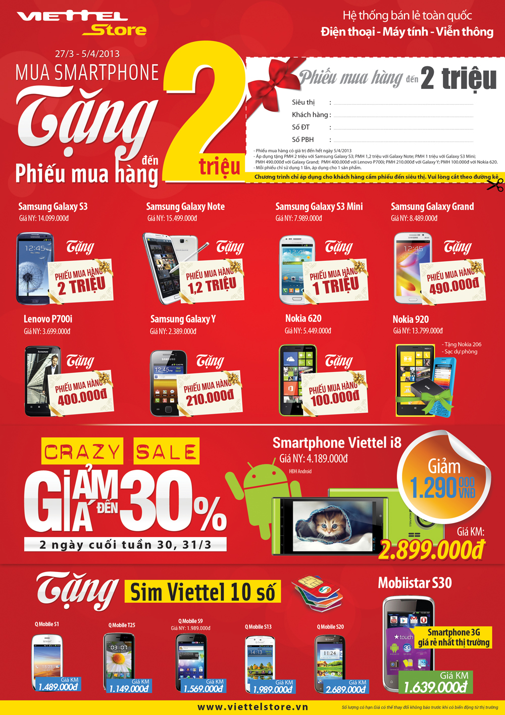 Tặng phiếu mua hàng đến 2.000.000 đồng cho khách hàng mua Smartphone