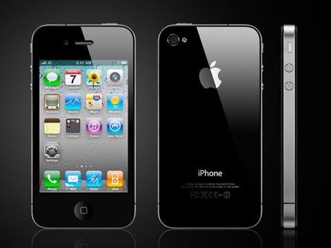 Nhanh tay mua ngay iPhone4